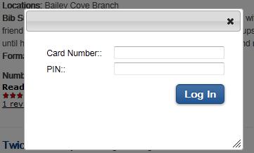 catalog login prompt